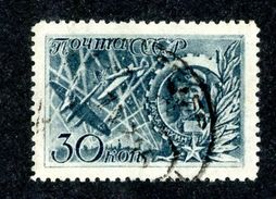 26703 Russia 1943 Michel 860 (o) Offers Welcome. - 1923-1991 UdSSR