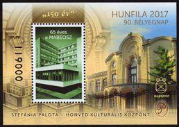 Hunfila 2017 Stamp Exhibition MABÉOSZ Federation Of Hungarian Philatelists / Commemorative Sheet Stefánia Palace - Feuillets Souvenir