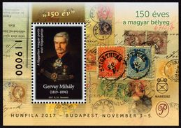 Hunfila 2017 Stamp Exhibition MABÉOSZ Federation Of Hungarian Philatelists / Commemorative Sheet Gervay Stamp On Stamp - Feuillets Souvenir