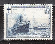 297**  Le Port D'Anvers - Bonne Valeur - MNH** - LOOK!!!! - Belgique