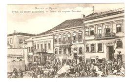 Buchach. Buczacz. Ternopil. Tarnopol Obl. Market. - Oekraïne