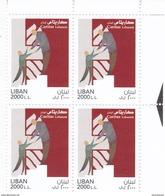 Lebanon-Liban New Issue 2017, CARITAS  Bloc's Of 4 Corner -complete Set MNH - SKRILL PAY. ONLY - Lebanon