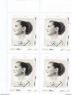"Lebanon-Liban  New Issue 2017 "" ZALFA CHAMOUN "" Wife Of Pr. Chamoun Bloc Of 4 Corner Cpl. Set MNH - Skrill Pay. Only - Lebanon"