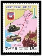 North Korea 2008 Mih. 5310 1000-ri Journey For National Liberation Made By Kim Il Sung. Locomotive. Train MNH ** - Korea, North