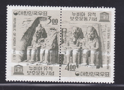 COREE DU SUD N°  313 & 314 ** MNH Neufs Sans Charnière, TB  (D1865) - Corée Du Sud