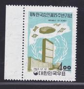 COREE DU SUD N°  318 ** MNH Neuf Sans Charnière, TB  (D1866) - Korea, South