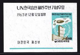 COREE DU SUD BLOC N°   64 ** MNH Neuf Sans Charnière, TB  (D1868) - Corée Du Sud