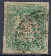 Stamp Bavaria 1867 1kr Used Lot #3 - Bavaria