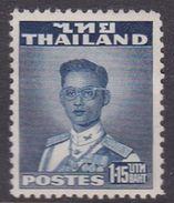 Thailand SG 343 1951 King Bhumibol 1 Baht And 15s Blue Mint - Thailand