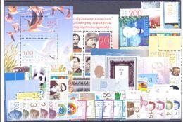 2006. Kazakhstan, Complete Year Set 2006, 43v + 2 S/s, Mint/** - Kazachstan