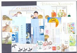 2007. Kazakhstan, Complete Year Set 2007, 21v + 2 S/s, Mint/** - Kazachstan