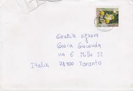 SVIZZERA 2003 CAMOMILLA SU BUSTA - Storia Postale