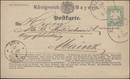 Postkarte P 4I Wappen 2 Kreuzer Von KITZINGEN 29.5.1875 Nach MAINZ 29.5.75 - Entiers Postaux