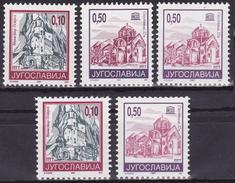 Yugoslavia 1994 Monasteries, Architecture, Religion, Christianity, UNESCO, Definitive Set Of 2+3 Value, MNH - 1992-2003 République Fédérale De Yougoslavie