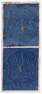 (I.B) George III Revenue : Single X (Deeds) + Component Duty 15/- - 1840-1901 (Victoria)