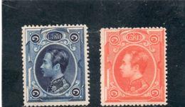 SIAM 1883 SANS GOMME - Siam