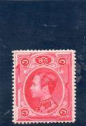 SIAM 1883 * - Siam