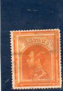 SIAM 1883 * DEFECTEUX - Siam