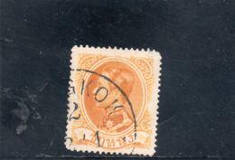 SIAM 1883 O - Siam