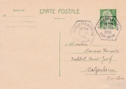 Entier Postal  Marianne De Muller - Alsace-Lorraine