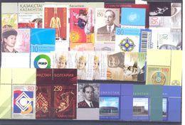2012. Kazakhstan, Complete Year Set 2012, 32v, Mint/** - Kazachstan