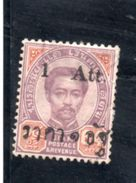 SIAM 1890-9 O - Siam