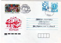 1991 – Christmas Postal Stationery (travel) BULGARIA/Bulgarie - Interi Postali