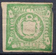 Stamp Peru 1868 Mint Lot4 - Peru