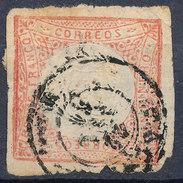 Stamp Peru 1862 Used Lot6 - Peru