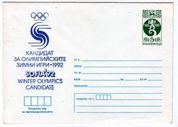 1992 Sofia-92 Winter Olympics Candidate Postal Stationery  BULGARIA/Bulgarie - Briefe
