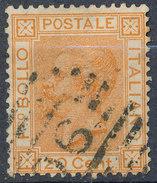 Stamp Italy 1867 Used Lot#15 - 1861-78 Vittorio Emanuele II