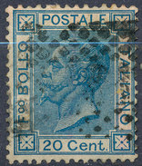 Stamp Italy 1867 Used Lot#17 - Used