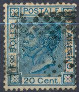 Stamp Italy 1867 Used Lot#17 - 1861-78 Vittorio Emanuele II