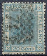 Stamp Italy 1867 Used Lot#19 - 1861-78 Vittorio Emanuele II