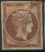 Stamp Greece 1861-1876? Used  Lot#2 - 1861-86 Large Hermes Heads