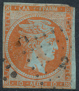 Stamp Greece 1861-1876? Used  Lot#19 - 1861-86 Large Hermes Heads