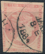 Stamp Greece 1861-1876? Used  Lot#23 - 1861-86 Large Hermes Heads