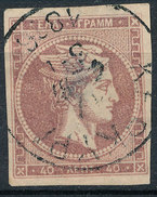 Stamp Greece 1861-1876? Used  Lot#34 - 1861-86 Large Hermes Heads