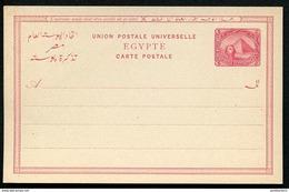 EGYPT Postal Card #3 5 Mill. Mint Xf 1888 - Ägypten