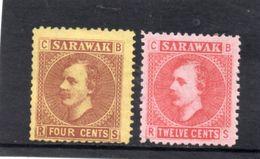 SARAWAK 1871-5 SANS GOMME - Sarawak (...-1963)