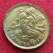 Egypt  10 Millieme 1980 FAO F.a.o. Unc - Egipto