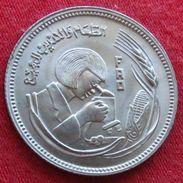 Egypt  5 Piastres 1978 FAO F.a.o. Unc - Egipto