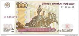 Russia - Pick 270c - 100 Rubles 1997 - 2004 - Unc - Russia
