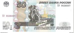 Russia - Pick 269c - 50 Rubles 1997 - 2004 - Unc - Russia