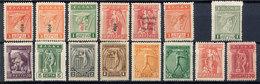 Stamp Greece  Mint - Nuovi