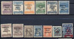 Stamp Greece 1922 Mint Lot#13 - Non Classés