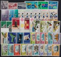 E0274 CHRISTMAS ISLAND, Small Lot Of 40+MNH Stamps - Christmas Island