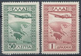 Stamp Greece Mint - Sin Clasificación