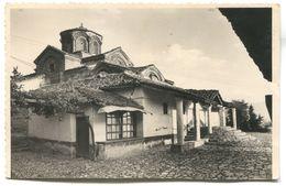 OHRID - MACEDONIA, SV. NAUM, OLD PC - Macédoine