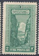 Stamp Turkey 1926 MNH Lot#1 - 1858-1921 Empire Ottoman